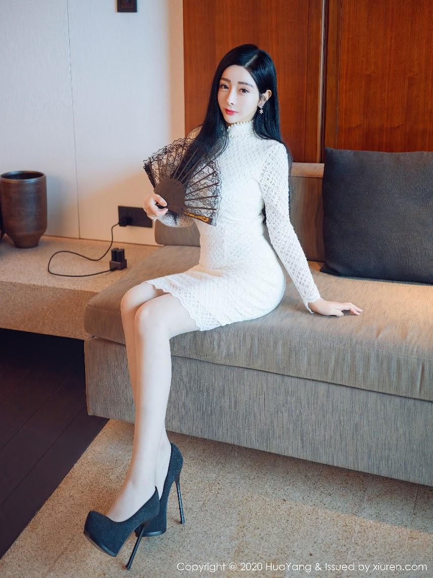 [HuaYang] 2020-12-28 Vol.342 Yun Er